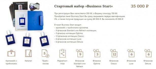 Стартовый набор Business Start