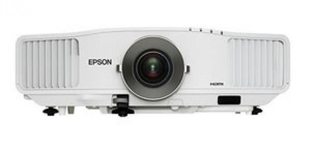 Инсталяционный проектор EPSON EB G4650