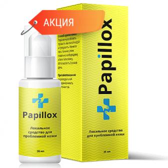 Гель Papillox от папиллом и бородавок