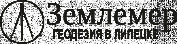 """ООО """"Землемер"""", о нас"""