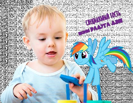 Бесплатные открытые занятия для малышей