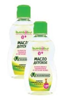 Скидка 25% на детское масло для тела Bambolina