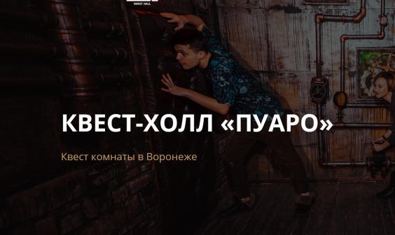"""Повторное прохождение квеста """"Дом, милый дом"""""""