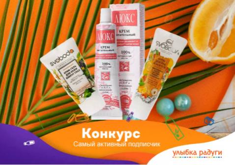 Конкурс в нашей группе Вконтакте! Призы - подарочные наборы от Тик-так