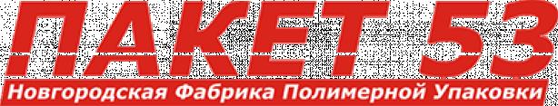 НОВГОРОДСКАЯ ФАБРИКА УПАКОВКИ. О компании