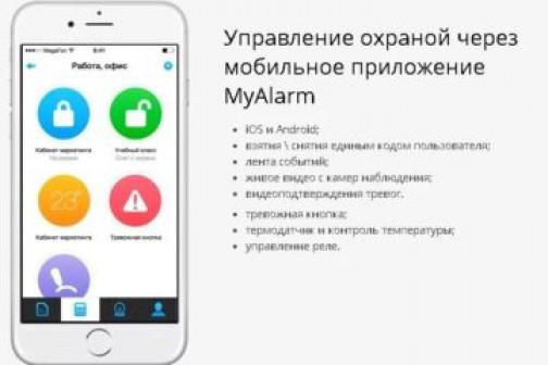 Модернизация системы мониторинга