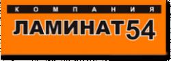 Ламинат54, о компании