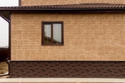 Хотите недорого обновить фасад? Есть отличное предложение!
