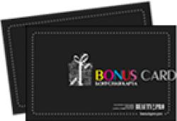Подарочный сертификат BEAUTY_PRO