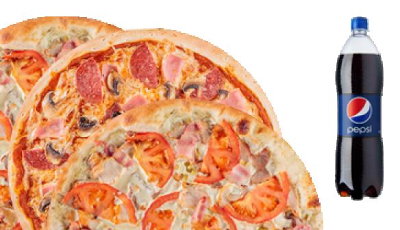Подарок при заказе 3-х пицц