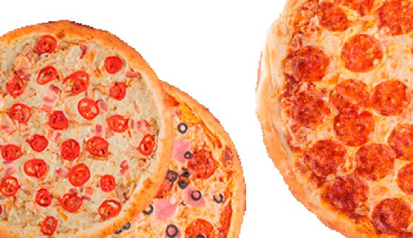 При заказе 2 любых пицц, пицца пепперони в подарок