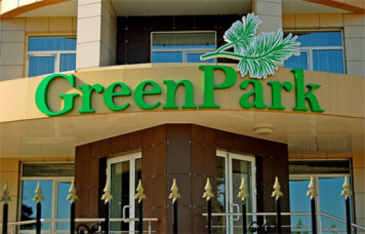 Гостиница Грин Парк, о нас