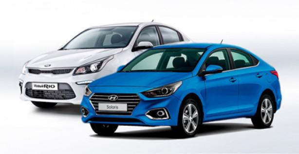 Запчасти для Kia Rio и Hyundai Solaris