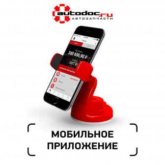 Мобильное приложение AUTODOC