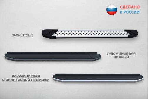 Выгода 2000 руб! Алюминиевые пороги для Kia Sportage 4 2016-2019 с крепежом
