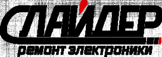 Участникам группы ВК скидка 10% на ремонт!