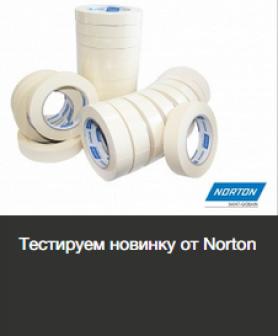 Тестируем новинку от Norton