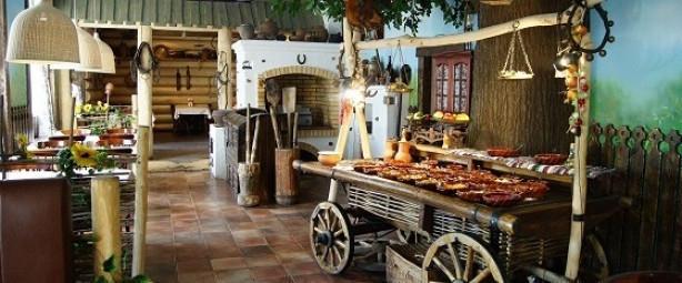 Завтрак — 200 рублей