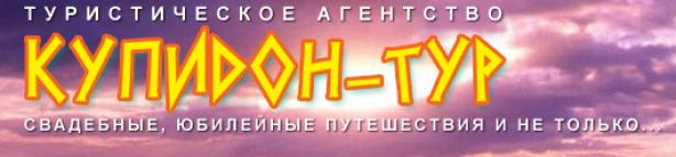 В НАШЕМ АГЕНТСТВЕ ОТКРЫТА ПАРИКМАХЕРСКАЯ