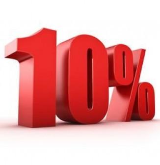 Скидка 10% на проживание: с 01.11.2019 по 01.07.2020