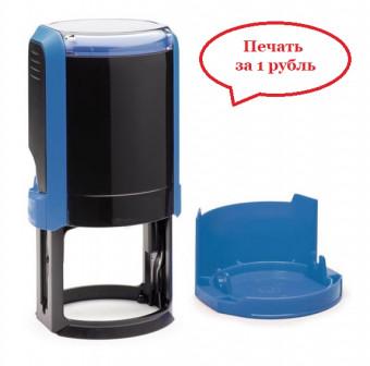 Печать за 1 рубль