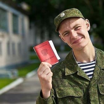Я здоров, что делать, как получить военный билет?