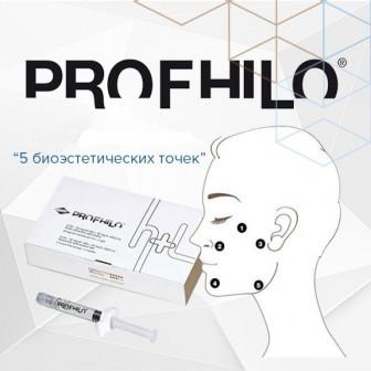 Биоремоделирование препаратом PROFHILO (Профайло) - акция!