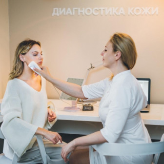 Диагностика кожи для новых клиентов