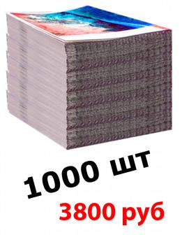 1000 листовок А4 за 3800руб!*