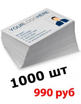 1000 визиток 4+4 за 990р!*