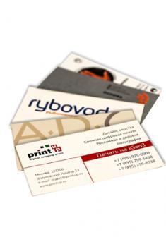 Специальные цены на визитки 400 рублей за 100 шт