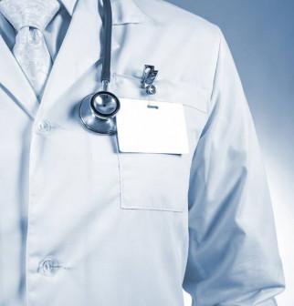 Первичный прием врача-онколога - 1000 р.