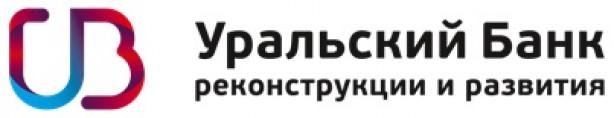 Акция от УБРиР