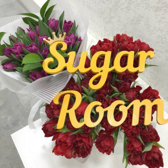 Акции Sugar Room