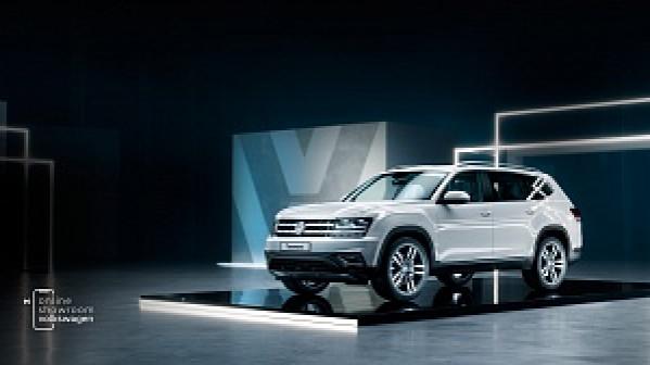 Специальное предложение: Volkswagen Teramont в лизинг