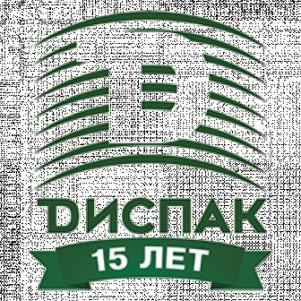 О компании ДИСПАК