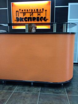 Типография «Принт-Экспресс» побывала на выставке «Текстильлегпром».