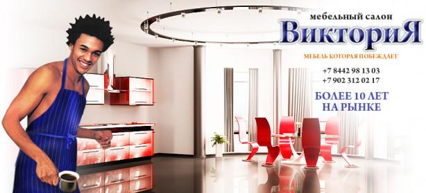 При заказе комплекта любой мебели мы дарим дополнительную скидку от 5% - до - 10%