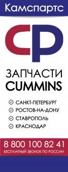 Мы открыли филиал в Краснодаре