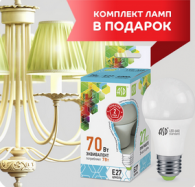 При покупке продукции MAYTONI от 10000 рублей получите подарок - комплект светодиодных ламп ASD