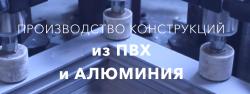 """О компании """"143ГРУПП"""""""