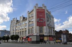 Помещение в центре Екатеринбурга, готовый бизнес! Спецпредложение