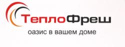 Бесплатная доставка по г.Казань и г.Набережные Челны