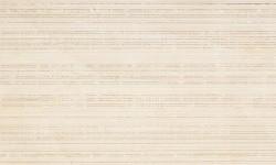 Скидка на плитку ORGANZA 29.5х90.1, 1514 руб вместо 2864 руб