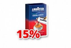 Лучшая цена на кофе LavAzza