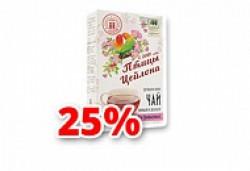 Скидка 25% на Птицы Цейлона