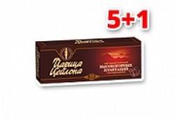5+1 на чай Царица Цейлона