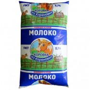 Молоко Коровка из Кореновки 2,7%, 0,9л по акции за 47.08 ₽