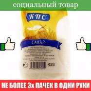 Сахар за 18.00 ₽