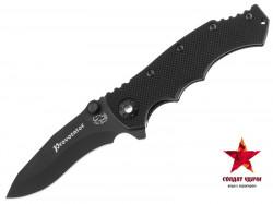 Нож Eichorn Provocator Linerlock G10 24 950руб вместо 25 690руб